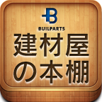 app_icn_kenzaiyanohondana